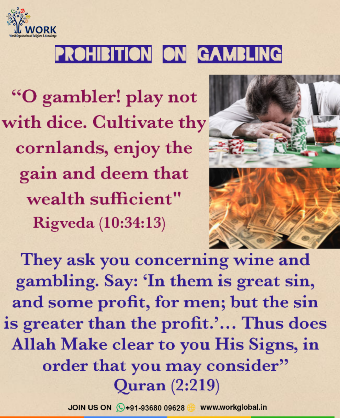 Prohibition on Gambling in Ved _ Quran