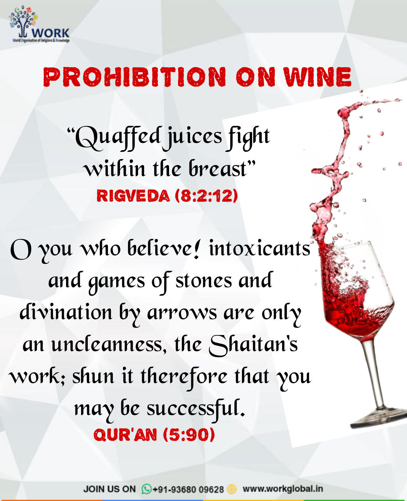 Prohibition on Wine in Ved _ Quran